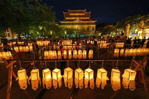 Lanterns at the Loy Krathong Festival in Chiang Mai, Thailand