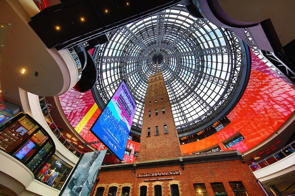 Coop's Shot Tower and the glass roof of the Melbourne Central Shopping Centre Complex, Melbourne, Victoria, Australia