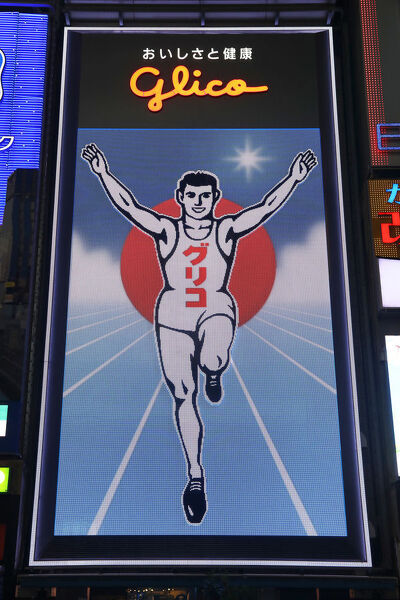 Glico Man advertising poster of a running man, Osaka, Japan