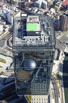 Aerial view of a modern building, Tokyo, Japan