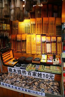Calligraphy brushes used in writing and drawing on sale on a street stall, Shanghai, China