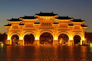Chiang Kai Shek Memorial Hall Main Gate at night in Taipei