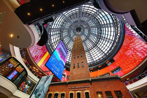 Coop's Shot Tower and the glass roof of the Melbourne Central Shopping Centre Complex