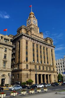The Customs House Building on the Bund, Shanghai, China