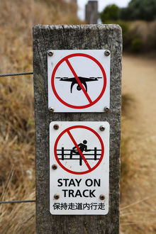 No drone flying warning sign, Victoria, Australia