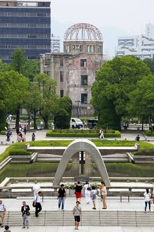 The Genbaku Domu, Atomic Bomb Dome, and the Memorial Cenotaph in the Hiroshima Peace Memorial Park