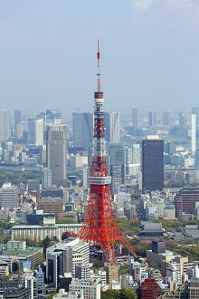 General view of the city skyline of Tokyo with the Tokyo Tower, Tokyo, Japan