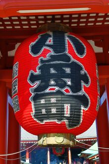 Giant red Japanese lantern at the Shinto Shrine at Senso-Ji Bhuddist Temple in Asakusa in Tokyo