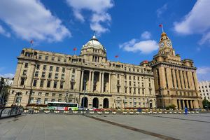The HSBC Building and the Customs House Building on the Bund, Shanghai, China