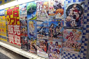 Japanese manga and anime advertising posters in Akihabara Electric Town in Tokyo, Japan