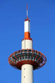 Kyoto Tower in Kyoto, Japan