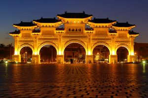 Main Gate of the National Chiang Kai Shek Memorial Hall, Taipei