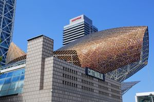 Metal fish sculpture, Peix, Barcelona, Spain