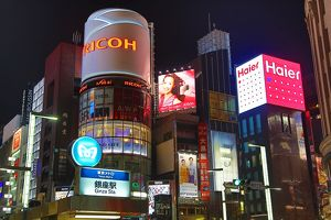 Night scene of buildings and lights in Ginza, Tokyo, Japan