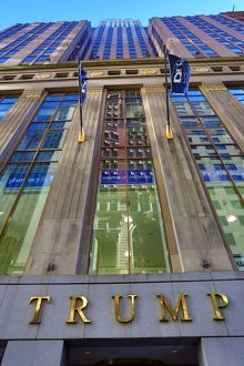 The Trump Building on Wall Street, New York. America